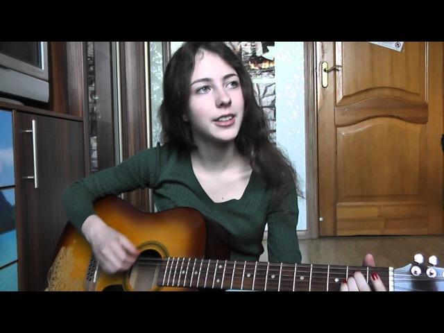 Янка Дягилева- Деклассированным элементам cover