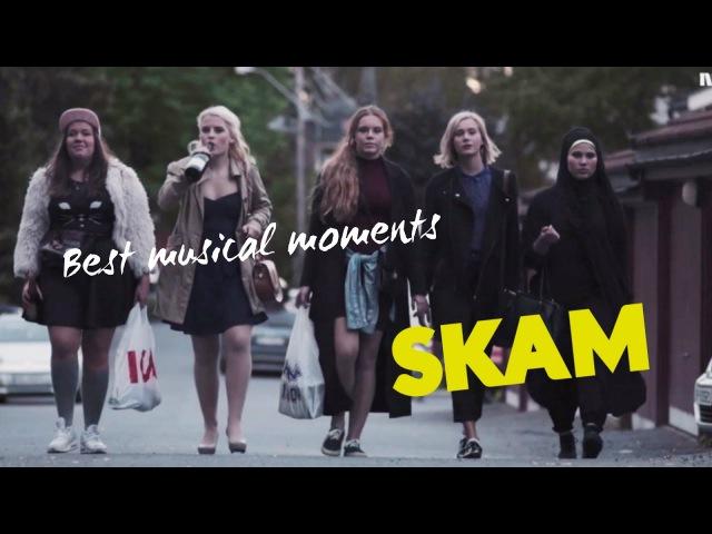SKAM Best Musical Moments (seasons 1, 2 3)