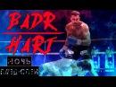 БАДР ХАРИ - Ночь пздюлей на K-1 WGP 2008 Final / Badr Hari