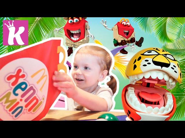 Хэппи Мил Гобсмакс игрушки макдональдс Happy Meal Gobsmax toys Mcdonalds