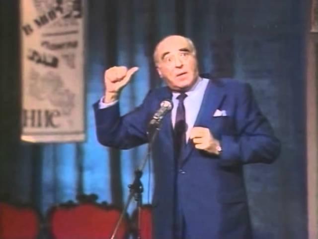 Владимир Этуш в передаче Вокруг смеха (1986)