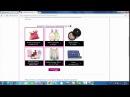 Как открыть свой онлайн-магазин AVON бесплатно