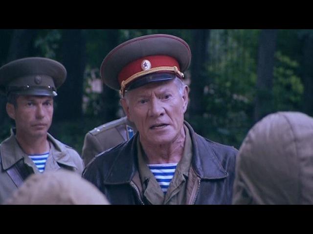 Десантный батя (2 серия) - военный сериал