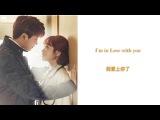 VROMANCE (브로맨스) - 사랑에 빠진 걸까요 (Feat. O Broject (오브로젝트)) (Сильная Женщина До Бон Сун  OST Part.6)  ...