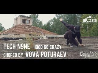 Tech N9ne - Hood Go Crazy | Choreo by Vova Poturaev | EL GATO DANCE CENTER