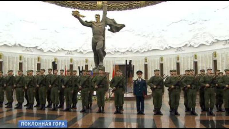 Вести.Ru: В Почетный караул прибыли 200 новобранцев