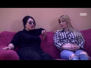 Дом-2: Скандал без микрофонов из сериала Дом-2. Lite смотреть бесплатно видео онлайн.
