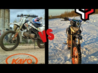 Противостояние/Pitster Pro 140 VS Kayo 125/Забираемся в горки/Перетягивание каната