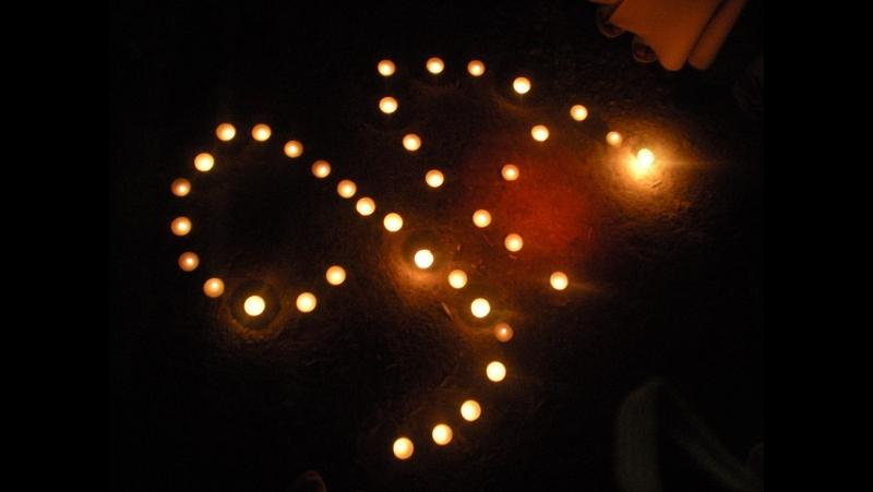 Мои любимые Я вас никогда не забуду 9а