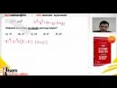 2 İlyas Güneş KPSS Matematik Çıkması Muhtemel Sorular 2 2016