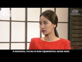 [151010] Еын на SNL Korea. Пародия на фильм «Стажёр» [русс. саб]