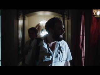 Father John Misty - I Love You Honeybear (2015)