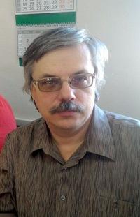 Константин Ганжа