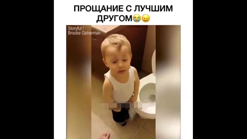Потерял близкого друга ~Умная мама~