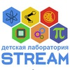 STREAM | Детская робототехника в Красноярске