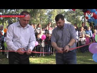 В Моспино состоялось торжественное открытие новой детской площадки