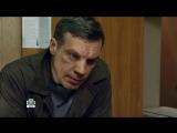 Инспектор Купер 2 Сезон 28 Серия
