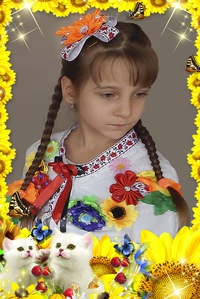 Ксюха Пашина