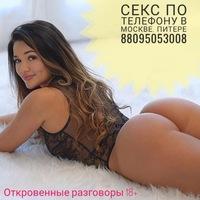 порно в контакте москва фото