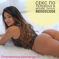 seks-po-telefonu-po-piteru-porno-samaya-ogromnaya-vagina-v-mire