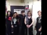 Видеообращение Unveil Raze в Киото MOJO