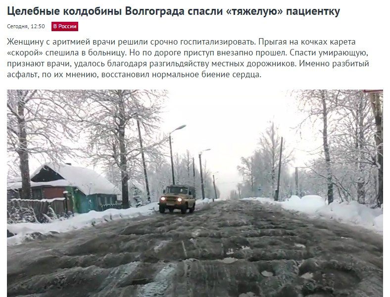 Более 3 млн граждан Украины уже получили биометрические загранпаспорта, - Аваков - Цензор.НЕТ 6043