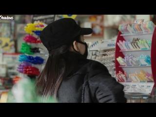 [Shadows] О, моя Гым Би / Oh My Geum Bi [13/16] [2016]