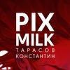 pixmilk