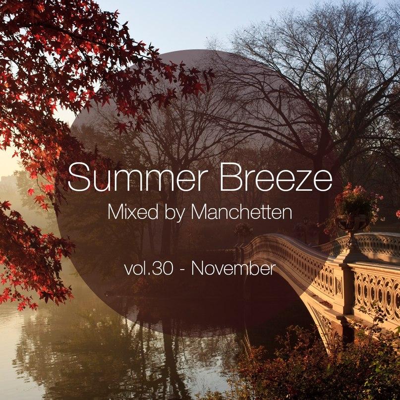 Summer Breeze vol. 30