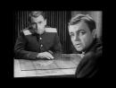 Отрывок из фильмаВерьте мне, люди,1964