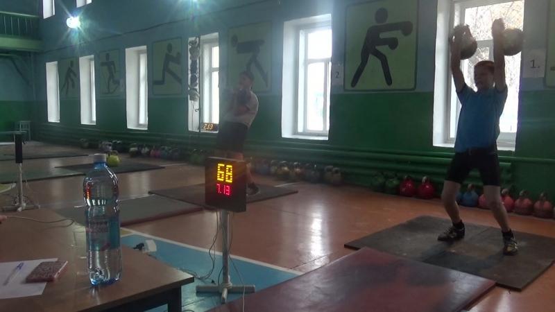 Бородынкин Никита, толчок 14кг 98 подъёмов