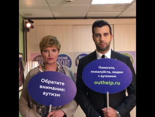 Авдотья Смирнова и Иван Ургант - Флешмоб