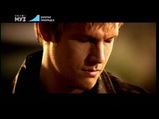 клип Backstreet Boys-Incomplete HD музыка Альбом: Never Gone 2005 г Жанр: Поп-музыка