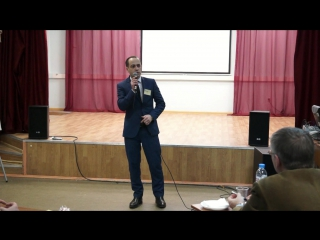 20 декабря 2016 г. 5. Тимур Джавадов