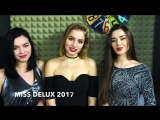MIRAMI_ЗАПРОШЕННЯ_MISS DE LUXE - 2017