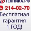 Объявления Б/У бытовая техника в Красноярске бу