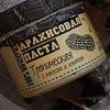 БЛАГОДАР | Арахисовая, кокосовая паста
