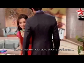 Ser so anuv-Arnav VM