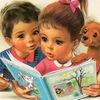 Кольская центральная детская библиотека