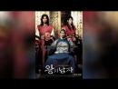 Король и шут (2005) | Wang-ui namja