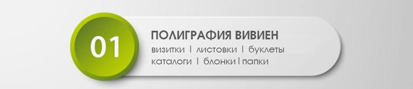 Регистрация в каталогах Фрязино xrumer hrefer парсер