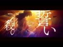 Rurouni Kenshin: Kengekikenran 2017