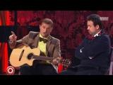 Дуэт имени Чехова - Учитель игры на гитаре