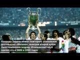 Главные факты о финале Лиги чемпионов Реал  Ювентус