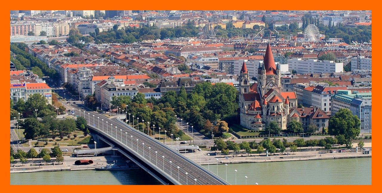 Австрия недвижимость в Вене