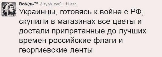 Анекдоты из России №14