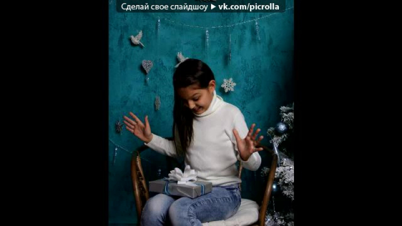«История моих птиц vk.com/app3360581» под музыку Музыка из видео Ивангая - Троллинг подписчиков в omegle 2. Picrolla