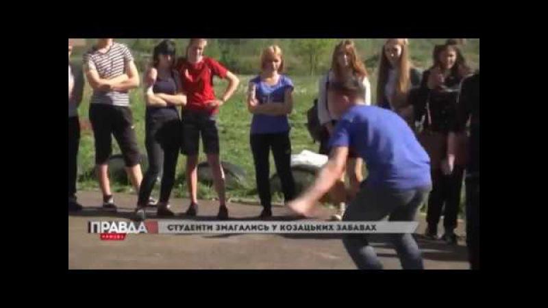У Львові відбулись козацькі забави організовані Рухом Тверезих Галичан