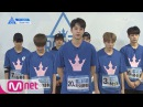 PRODUCE 101 season2 Lai Kuan Lin ♬ Super Hot 170616 EP.11
