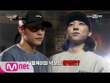 show me the money6 [쇼미6 D-day 선공개] 넉살&더블케이,강력한 우승후보 1차 예선 선공개 170519 EP.1
